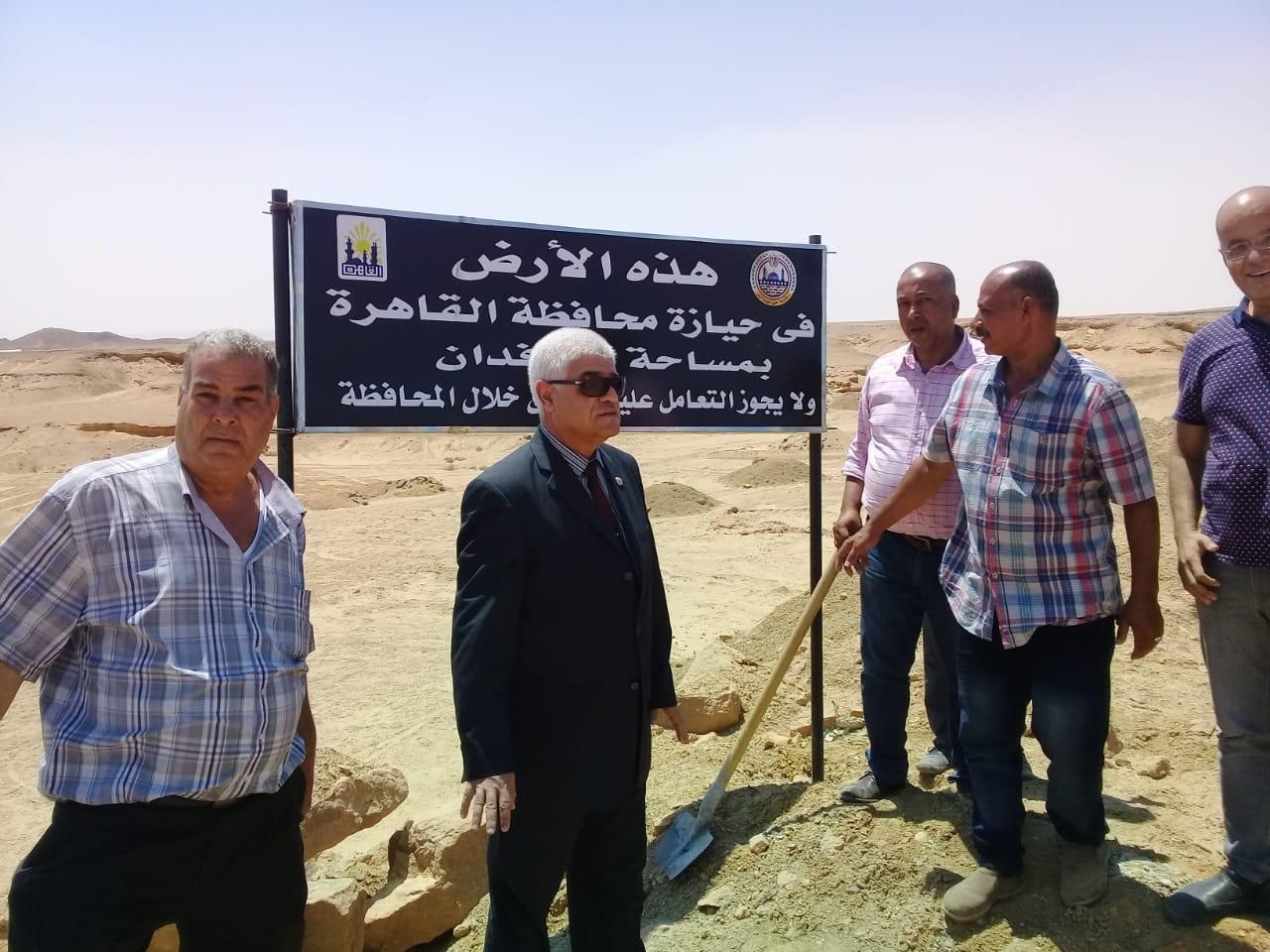 صور | محافظة القاهرة تسترد 400 فدان بطريق السويس العين السخنة