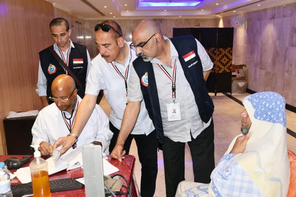 صور | الصحة : عيادات البعثة الطبية للحج تستأنف عملها بمكة والمدينة وتستقبل 50344 مصريا