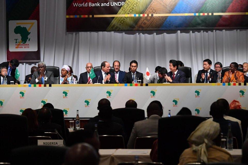قمة التيكاد: أفريقيا تعد الأعلى عالميًا في عائدات التدفقات الاستثمارية المباشرة