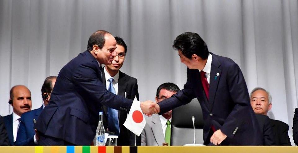 السيسي : «التيكاد» تعبر عن مستوى الشراكة الاستراتيجية بين إفريقيا واليابان