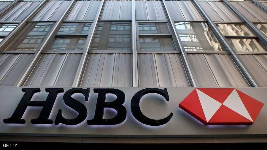 بنك إتش إس بي سي مصر يبدأ التعامل بـ اليوان الصيني لدعم التجارة بين البلدين