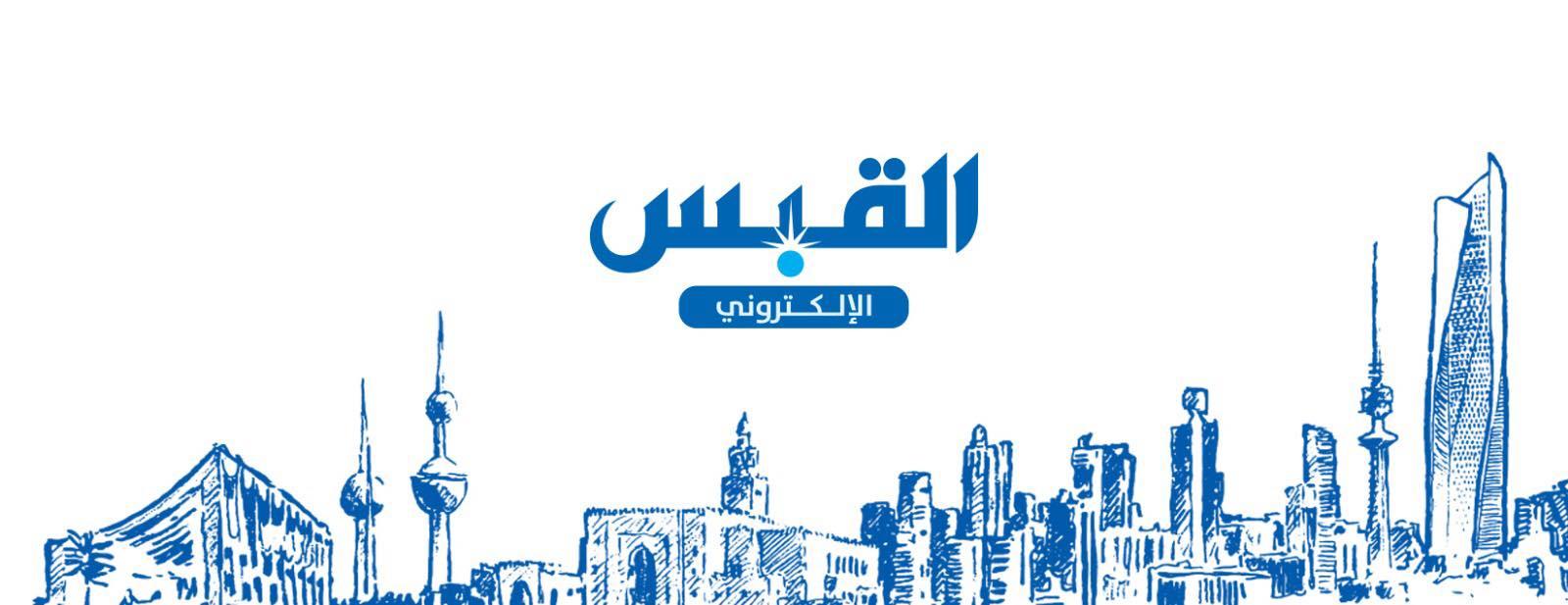 القبس الكويتية تعتذر عن صورة خاطئة نشرتها لـ مصر
