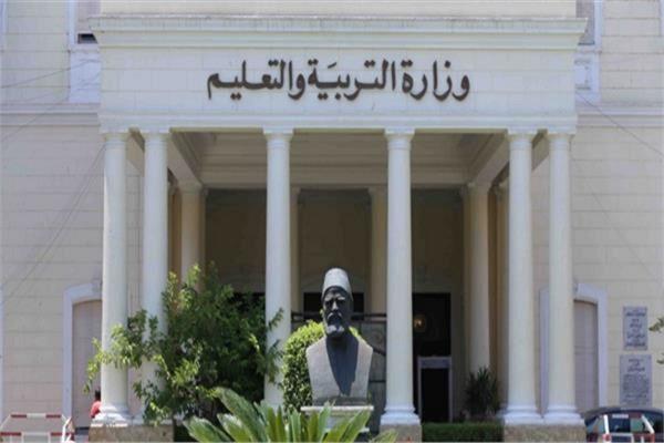وزارة التعليم : لا نية لإعادة فتح مراكز الدروس الخصوصية خلال العام الدراسي الجديد