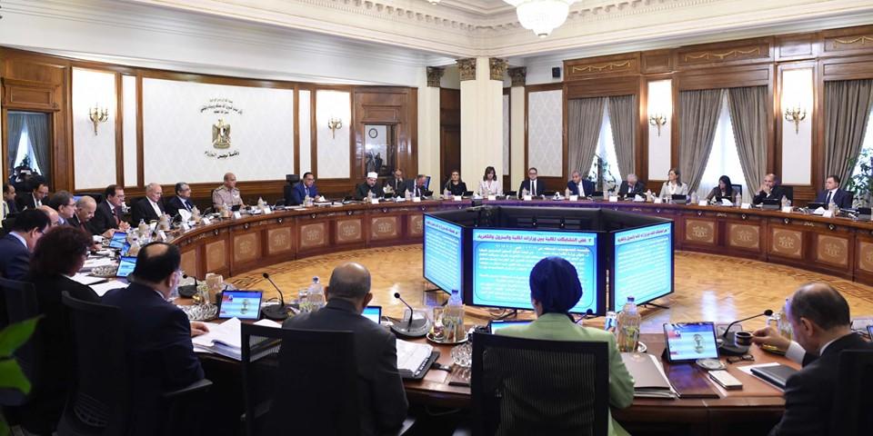 «الوزراء» يفض التشابكات المالية لفواتير الحكومة في الكهرباء والغاز والمياه