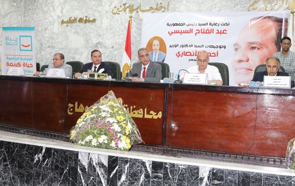 صور | محافظ سوهاج يعقد إجتماعاً لمتابعة تنفيذ المبادرة الرئاسية «حياة كريمة»