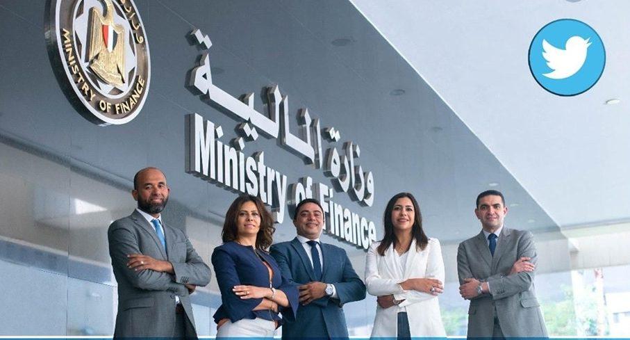 5 حسابات على تويتر لمتحدثى وزارة المالية للرد على استفسارات المواطنين