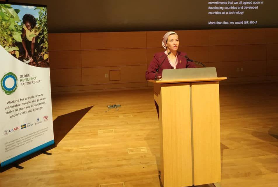 وزيرة البيئة : لا بديل عن حلول مبتكرة وسريعة لمواجهة أثار التغيرات المناخية