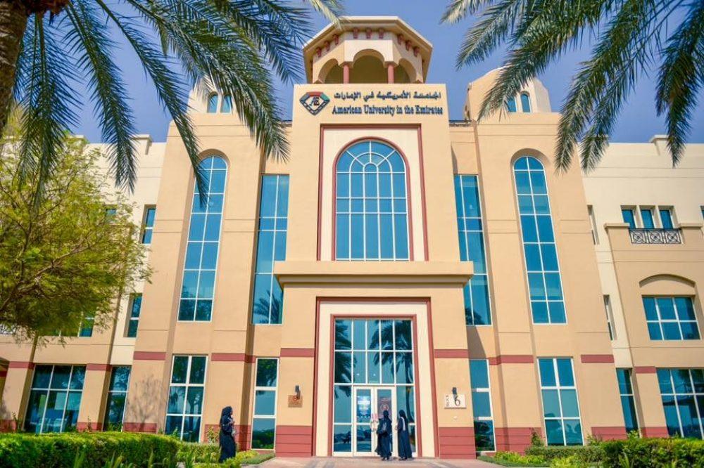 الجامعة الأمريكية في دبي الأفضل في الإمارات والأولى عالمياً من حيث تنوّع هيئة التدريس