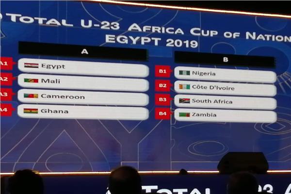مجموعة نارية لمصر في «أمم إفريقيا» تحت 23 سنة المؤهلة للأولمبياد