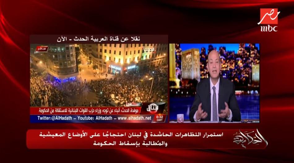 فيديو| عمرو أديب يفتح النار على «السوشيال ميديا» بسبب نساء لبنان