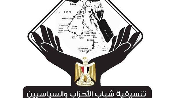 تنسيقية شباب الأحزاب والسياسيين تستعد لمتابعة جولة إعادة انتخابات الشيوخ