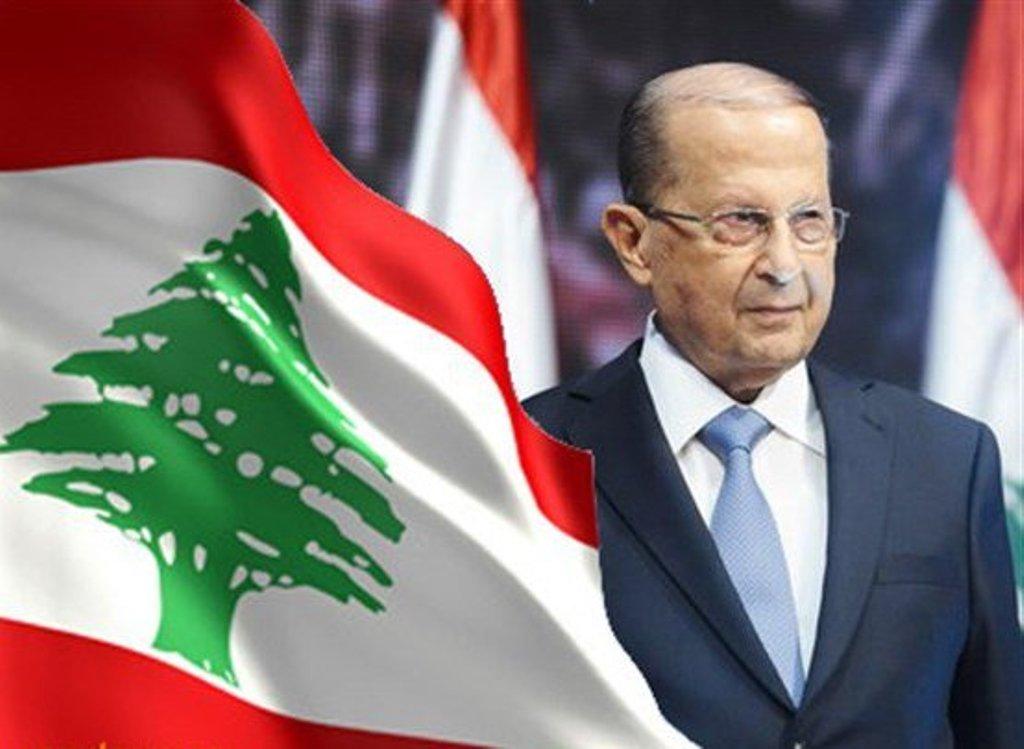 بيان الرئاسة اللبنانية بعد أنباء عن وفاة الرئيس ميشال عون