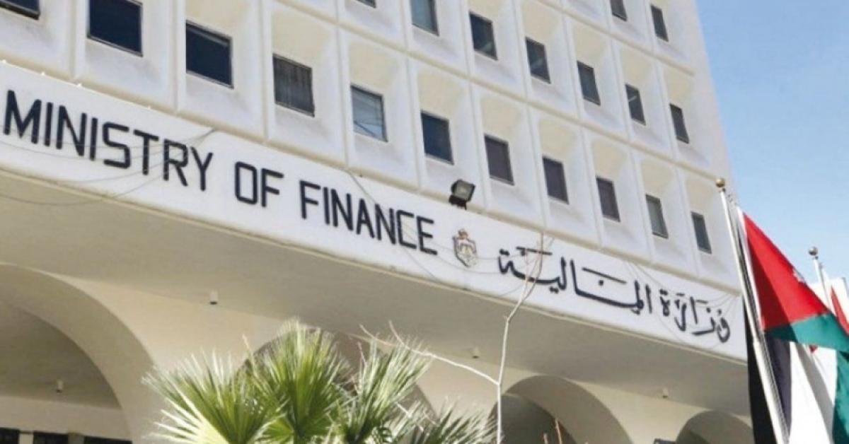وزارة المالية الأردنية ينفى وجود خلافات مع صندوق النقد الدولى