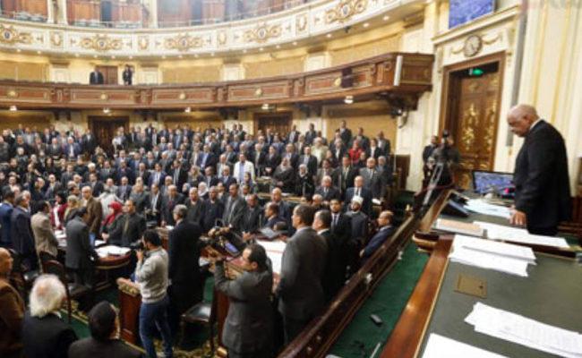 البرلمان يقف تأييدا للقيادة السياسية والجيش والشرطة