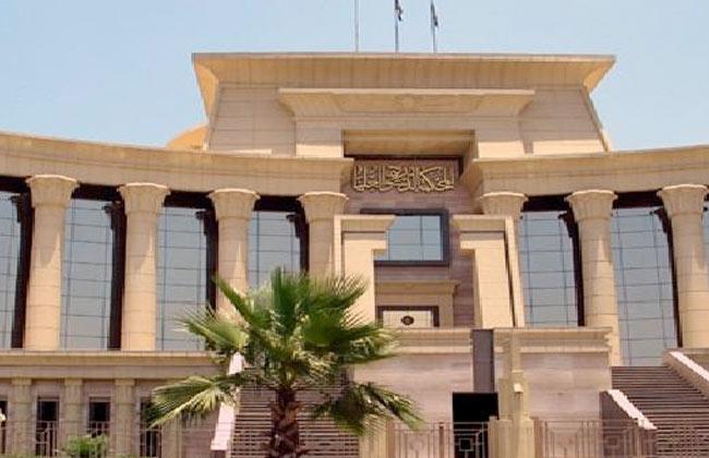غدا.. المحكمة الدستورية تحتفل بمرور 50 عاما على إنشائها