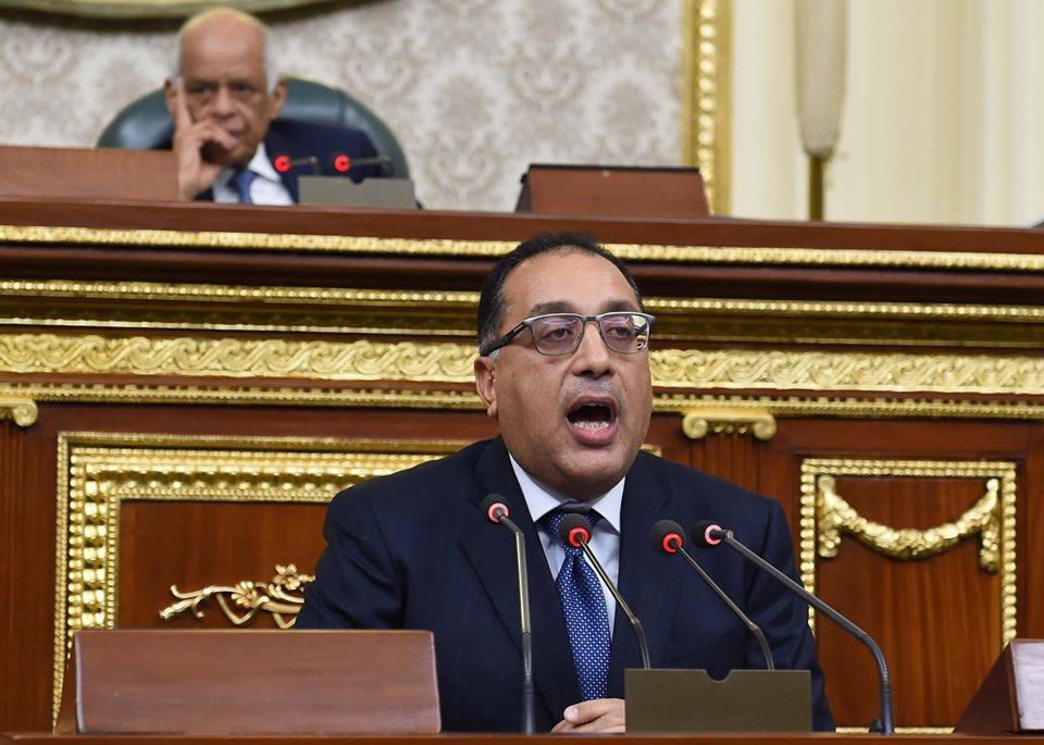 نص كلمة رئيس الوزراء أمام البرلمان حول «سد النهضة»