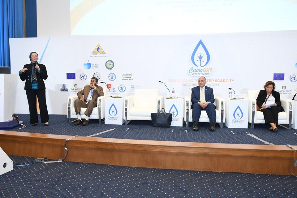 صور | وزيرة البيئة تُناقش «التكيف مع التغيرات المناخية» في أسبوع القاهرة للمياه