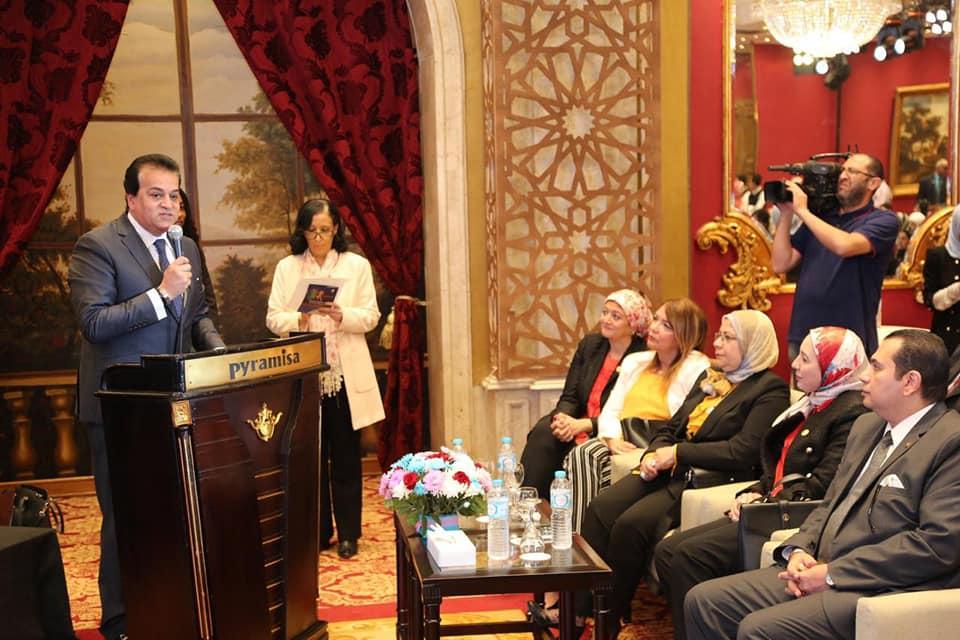 وزير التعليم العالى يفتتح المؤتمر العلمى لكلية التربية الرياضية للبنات جامعة حلوان
