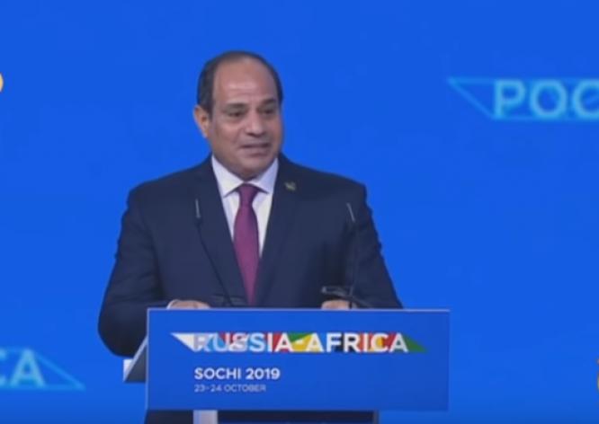 الرئيس السيسي : التعاون مع أفريقيا يجب أن يستند إلى مبادئ المصلحة المشتركة