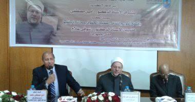 مفتي الجمهورية: الدين يلعب دورا هاما في حياة المجتمع المصري اليومية
