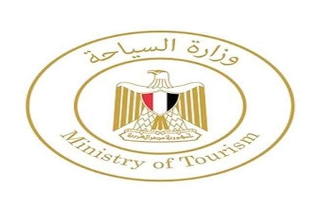 وزارة السياحة تشارك فى المؤتمر السنوي للصندوق السيادي للمملكة العربية السعودية