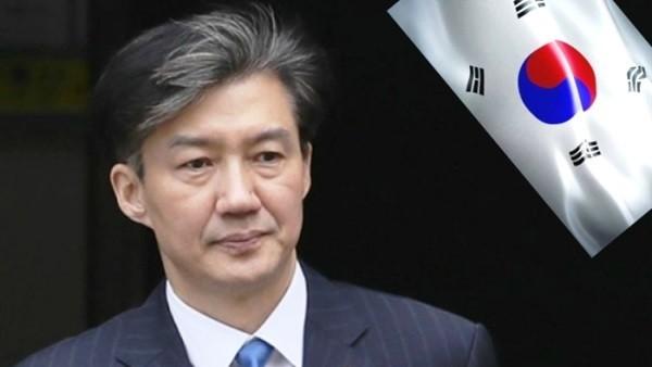وزير العدل الكوري الجنوبي يعرض الاستقالة من منصبه