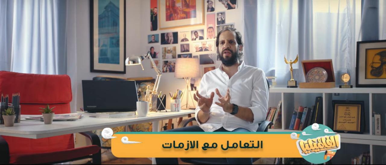 """فيديو: ماذا قال أحمد أمين عن والده في """"الفاميليا"""""""