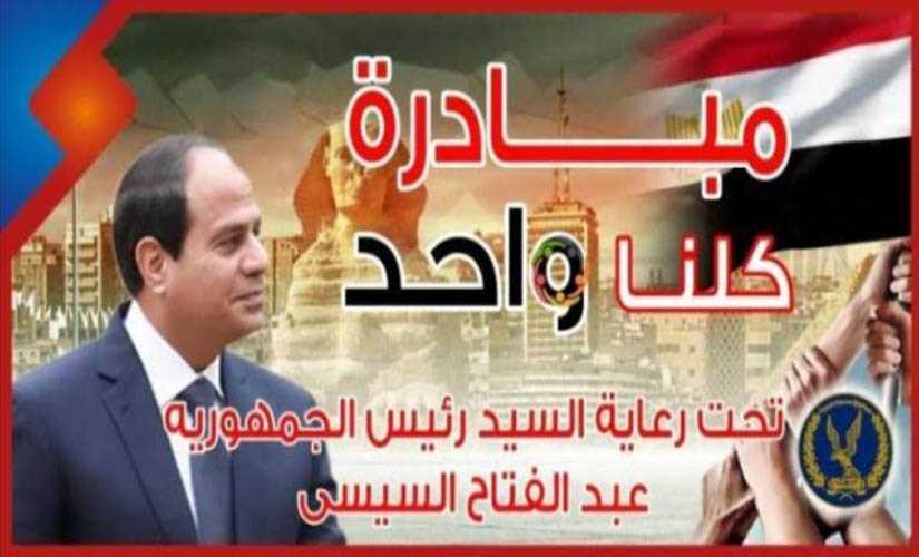 الشرطة المصرية4
