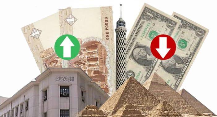 """تحية لصاحب ضربة """"التحرير"""".. حصاد 1000 يوم على تعويم الجنيه المصري"""