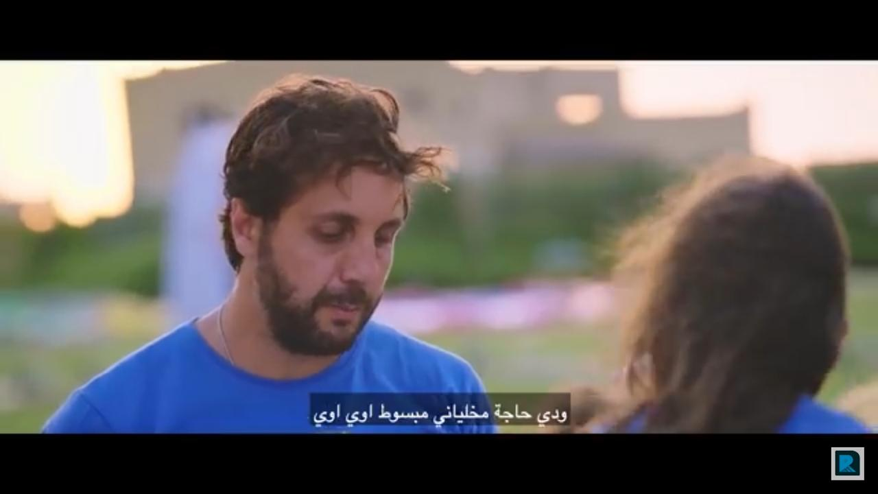 رسالة هشام ماجد لابنته2