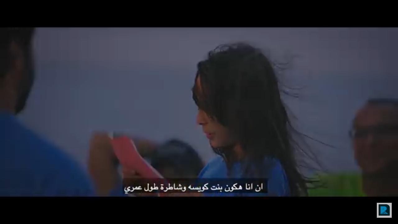 رسالة هشام ماجد لابنته3