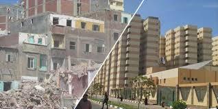 صندوق تحيا مصر3