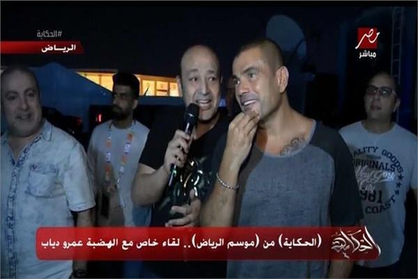 فيديو| عمرو دياب يكشف عن طقوسه الخاصة قبل الصعود على المسرح ومواجهة جمهوره