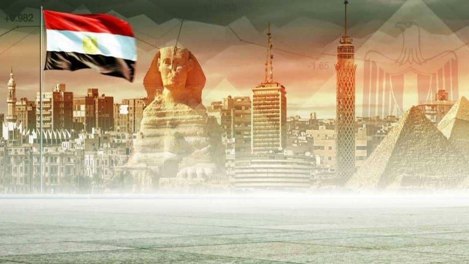 مشروعات مصر