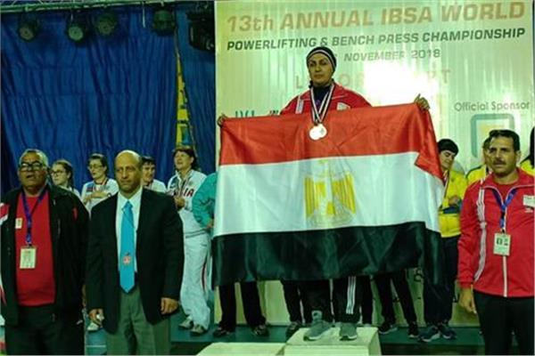 منتخب رفع الأثقال للسيدات المكفوفين يحصد 23 ميدالية