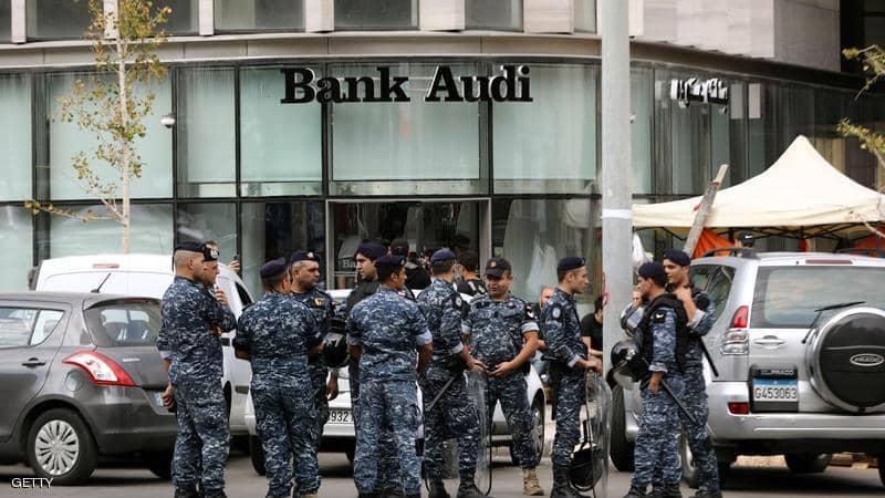 اقتحام جمعية المصارف اللبنانية والأمن يعتقل 4 متظاهرين
