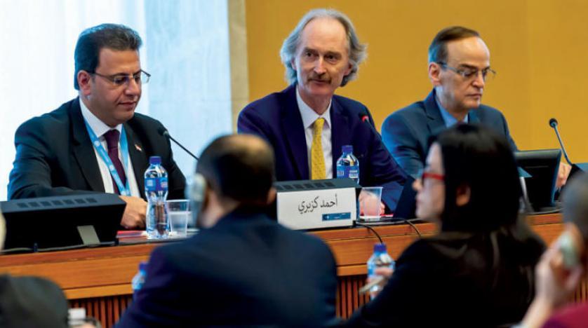 لجنة مناقشة الدستور السوري المصغرة تختتم اجتماعاتها في جنيف اليوم