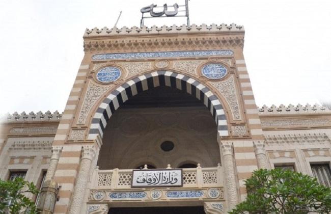 «الأوقاف»: 2020 عام اللغة العربية