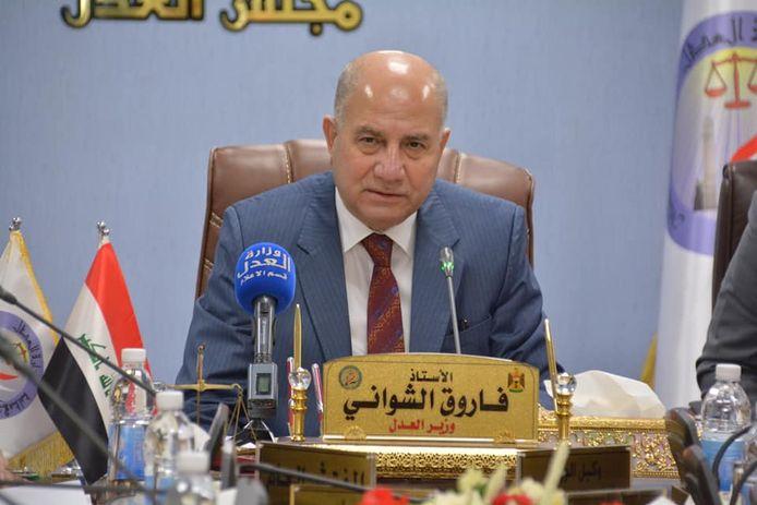 وزير العدل العراقي يتعهد بالعمل على بناء منظومة لحقوق الإنسان
