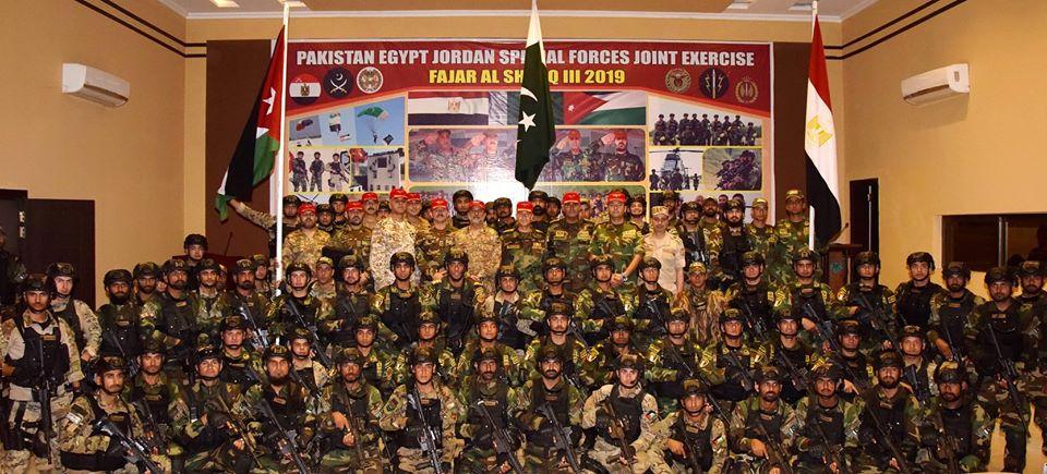 القوات الخاصة المصرية والباكستانية والأردنية تدك بؤرة إرهابية بـ«فجر الشرق 1»