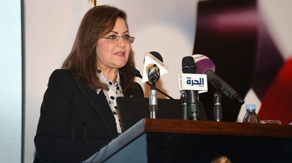 وزيرة التخطيط : الحكومة هيأت البنية الأساسية لجذب المستثمرين