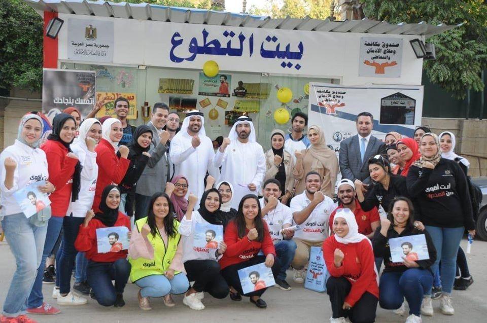 صور | وفد إماراتي يزور أول مقر لصندوق مكافحة الإدمان بالجامعات المصرية