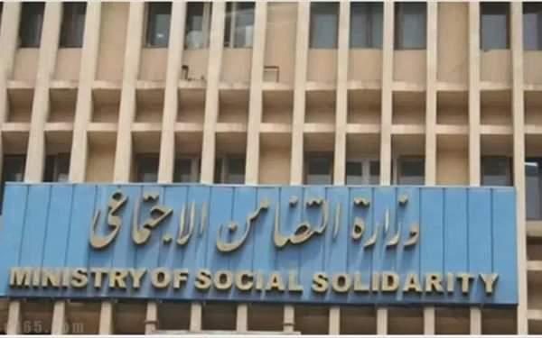 التضامن تعلن موعد صرف معاشات شهر نوفمبر المحولة على البنوك