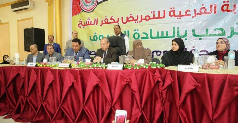 تكريم 250 ممرضة مثالية في كفر الشيخ