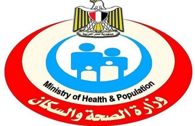 """""""الصحة"""" توقع مذكرة تفاهم مع جامعة هارفارد لتدريب المدربين بالزمالة المصرية"""