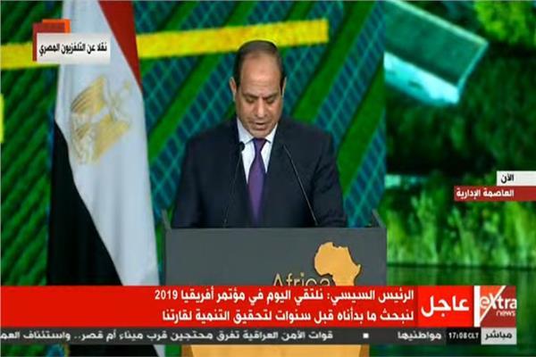 الرئيس السيسي: التنمية في القارة ليست مسئولية الحكومات وحدها