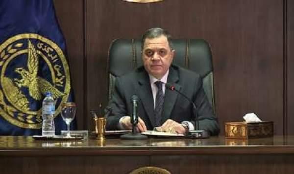 لأسباب تتعلق بالصالح العام.. وزير الداخلية يقرر إبعاد شخصين خارج البلاد