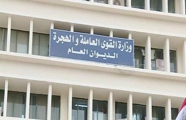 وزارة القوى العاملة: نتابع حادث وفاة 5 مصريين في الكويت