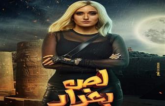 محمد إمام يكشف عن بطلة فيلمه الجديد لص بغداد