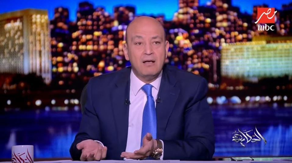 فيديو| عمرو أديب: الإعلام المصري لم يكن مفتوحا وشفافا والمرحلة المقبلة ستشهد تغييرا كبيرا
